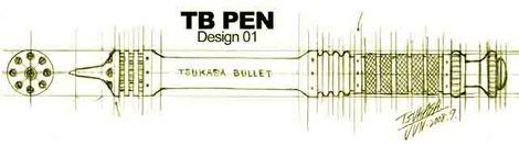Tb_pen_01