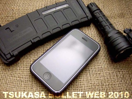 Magpul_iphone_case_02