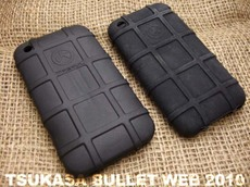Magpul_iphone_case_04