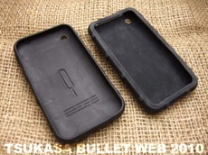 Magpul_iphone_case_05