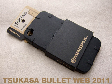 Magpul_iphone4_case_01