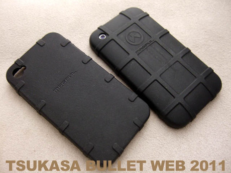 Magpul_iphone4_case_02