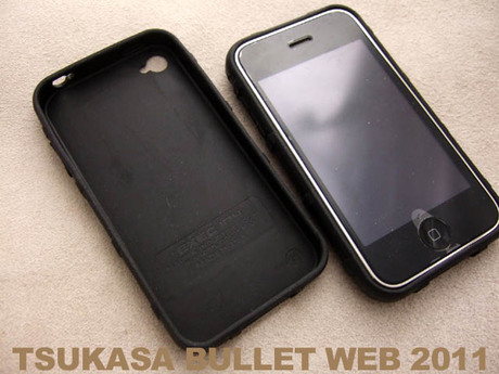 Magpul_iphone4_case_03