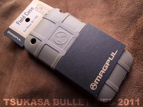 Magpul_iphone3g_casefde_01