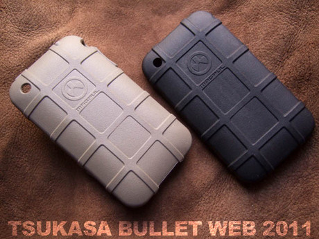 Magpul_iphone3g_casefde_02