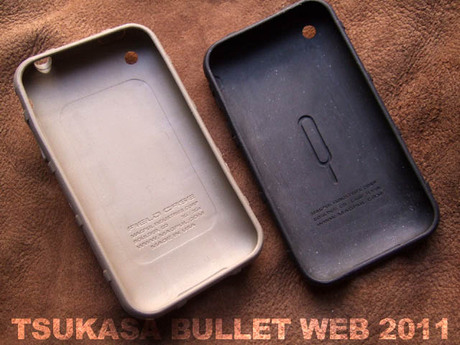 Magpul_iphone3g_casefde_03