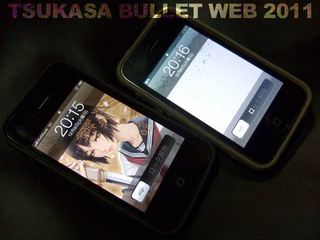 Iphone4s3g_01b