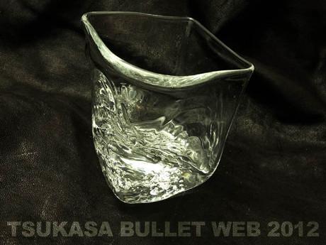Araki_glass_02
