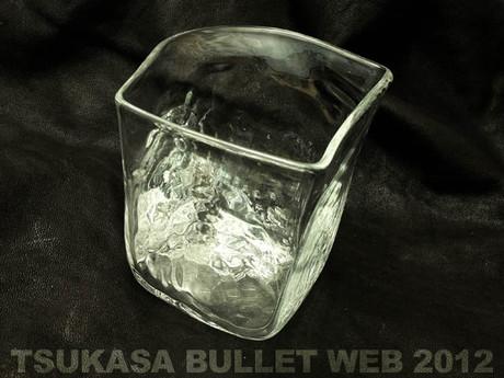 Araki_glass_04