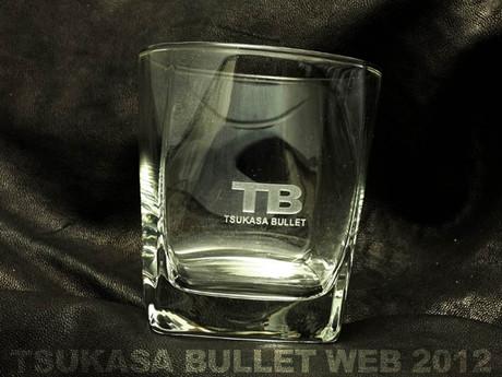 Tb_glass_02