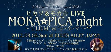 Moka_live_02