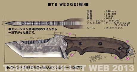 Tb_wedge_01a