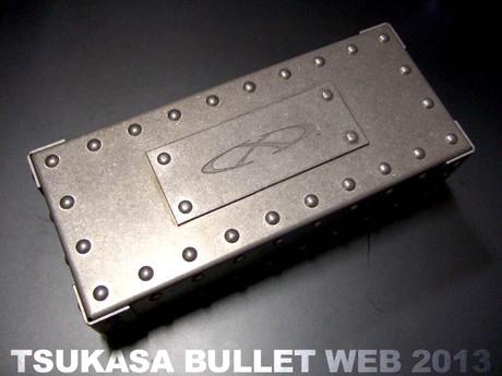 Metal_vault_01