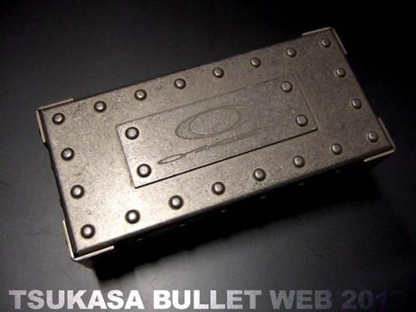 Metal_vault_02