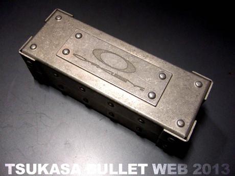 Metal_vault_03