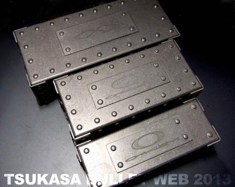 Metal_vault_00