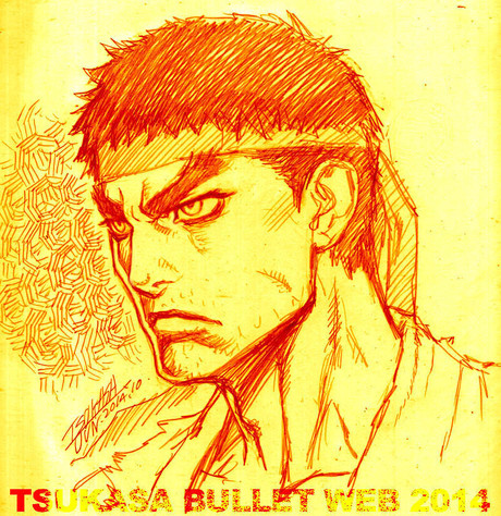 Ryu_2