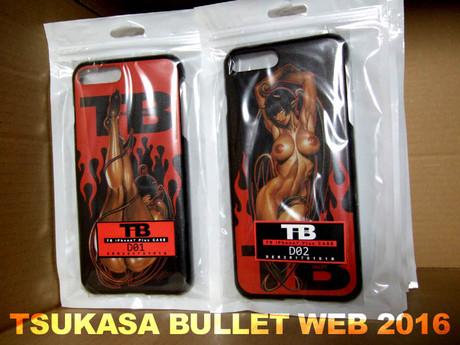 Tb_iphone7_plus_case_07