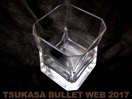 Br_glass_01b