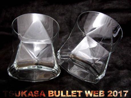 Br_glass_02e