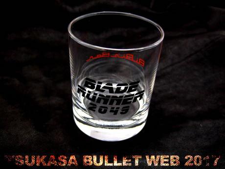 Br_glass_02f