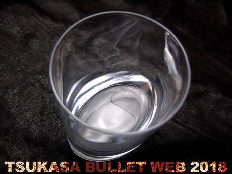 Br_glass_03b