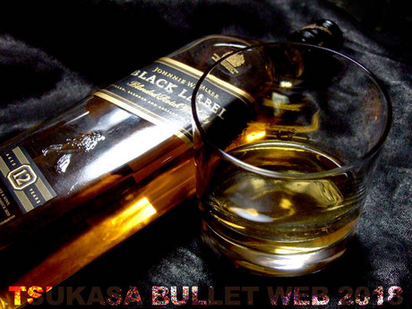 Br_glass_03f2
