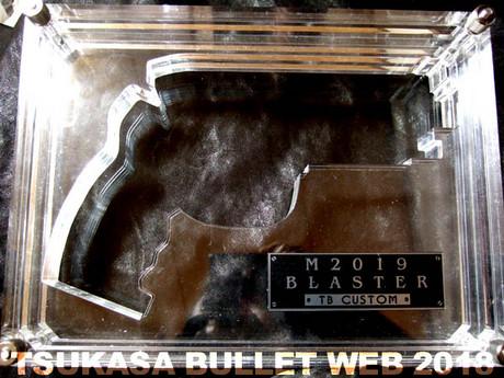 Blaster_tb_ex05c