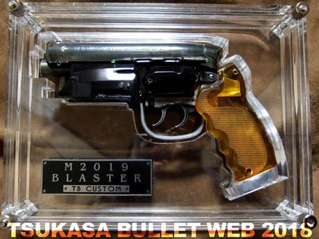 Blaster_tb_ex05f1