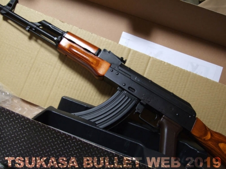 Lct-akm-01