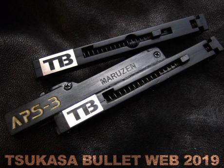 Tbsp001-mag01a