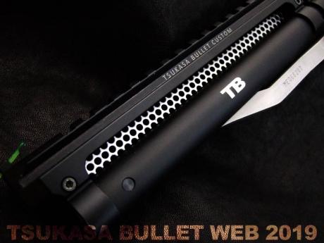 Tbsp001-pp02a