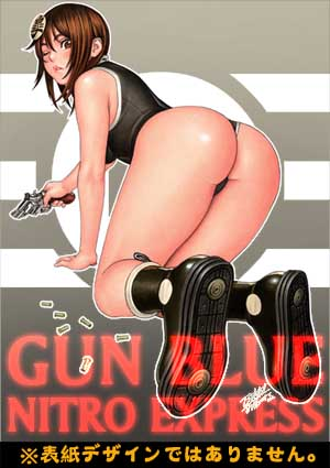 Gunblue_ne_02