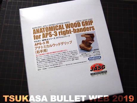 Aps3-wg00