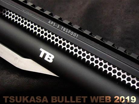 Tbsp001-06