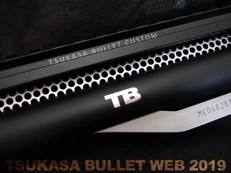 Tbsp001-07