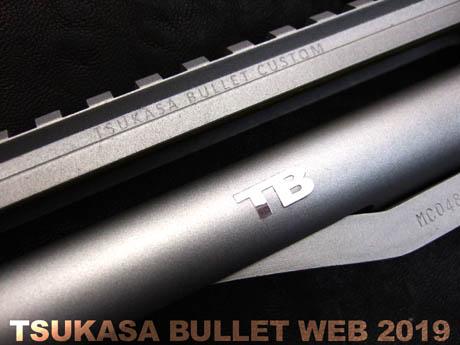 Tbsp002-11