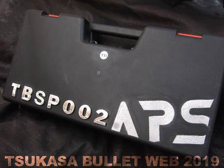 Tbsp002-16