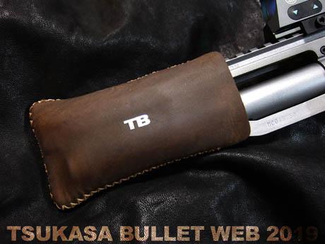 Tbsp002-18