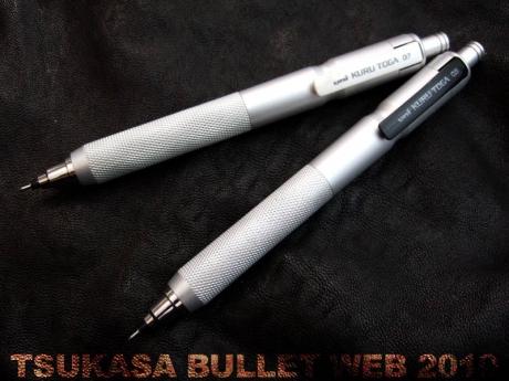Kurutoga-01a