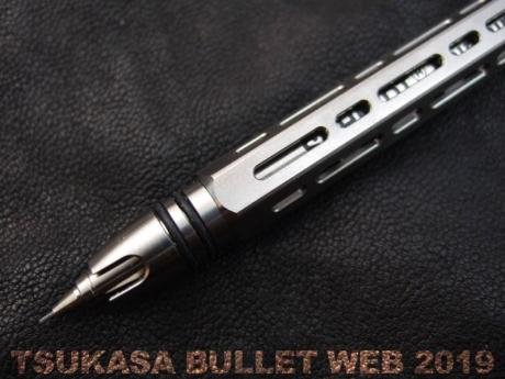Titan-pen-01c
